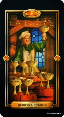Nine of Cups.jpg.jpg