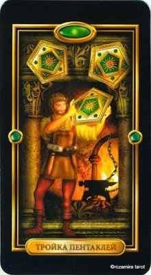 Three of Pentacles.jpg.jpg