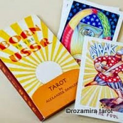 BORN In The USSR Tarot.jpg