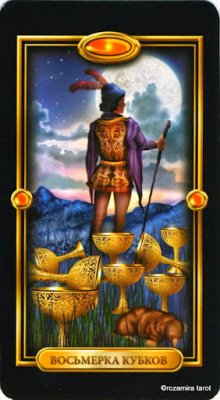 Eight of Cups.jpg.jpg