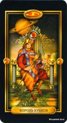 King of Cups.jpg.jpg